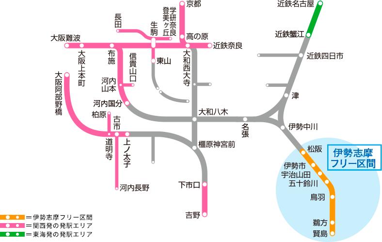 伊勢神宮参拝きっぷ 路線マップ