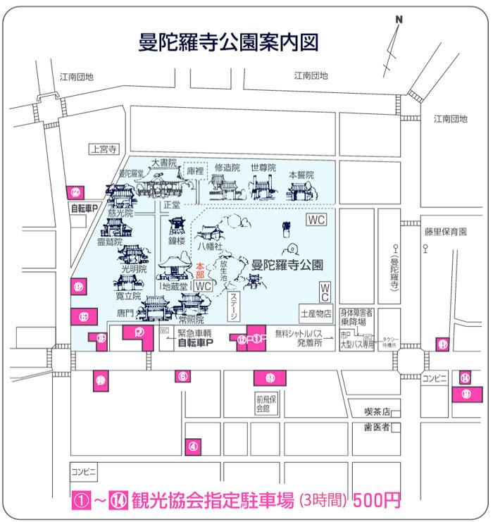 駐車場map2016