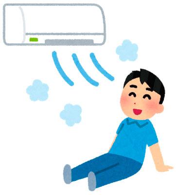 エアコン冷房
