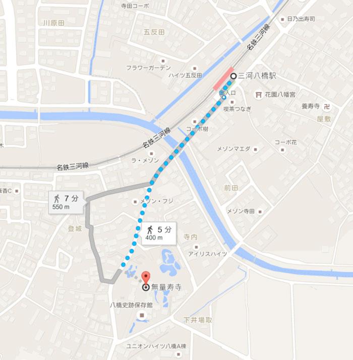 八橋駅からのルート