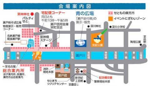 メイン会場案内図マップ
