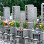 お墓の掃除の仕方と必要な道具を紹介!代行サービスの相場は?