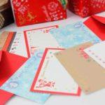 海外にクリスマスカードを送りたい!いつ送る?気をつける事は?