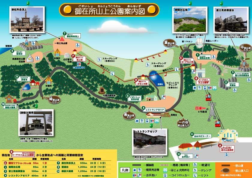 御在所山上公園案内図