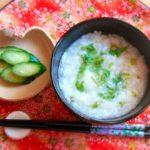 1月7日に食べる七草粥の種類は何?どんな意味や由来があるの?