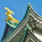 名古屋城の入場料は?割引料金で入る方法はある?本丸御殿は別料金?