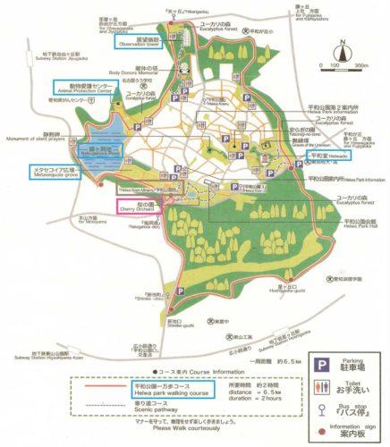 平和公園マップ