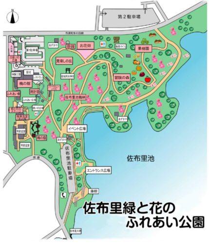 公園内施設