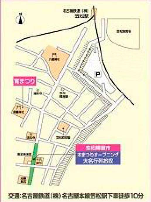 笠松春まつり マップ