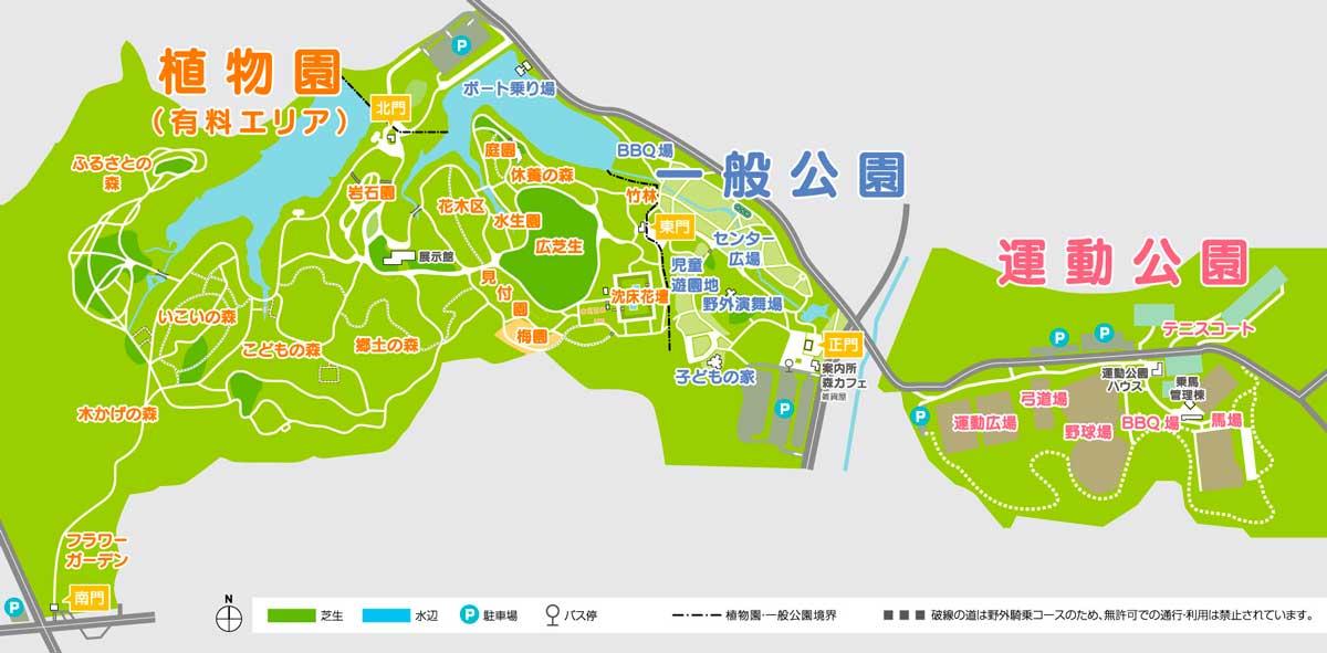 愛知県森林公園マップ