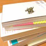 高校生・中学生必見!読書感想文の書き方例やコツ、構成の仕方は?