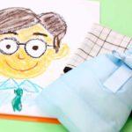 中学生からの父の日プレゼントのおすすめは?手作りなら何がいい?
