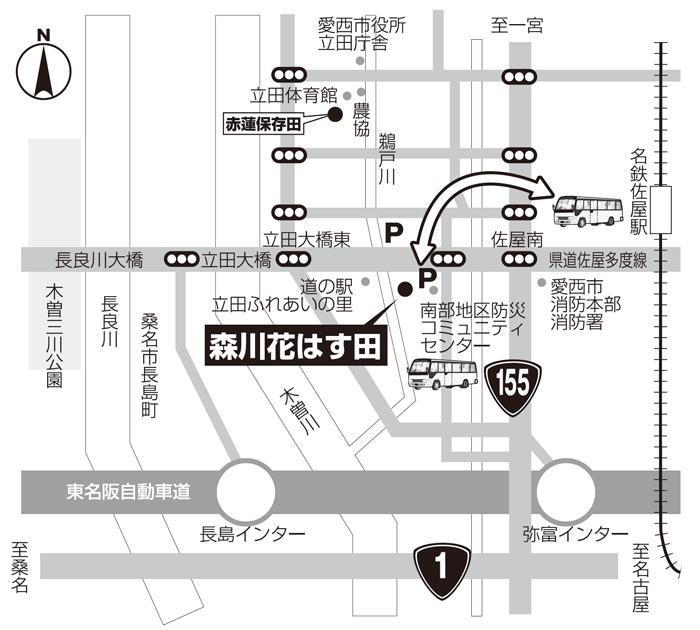 愛西市 蓮見の会 アクセスマップ