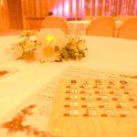 予算別おすすめのビンゴゲーム景品はコレ!子供会から結婚式の二次会まで!