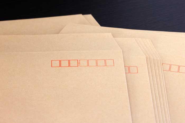 ビジネス 返信用封筒