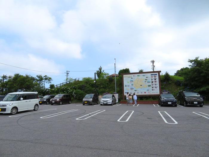 三ヶ根山 駐車場