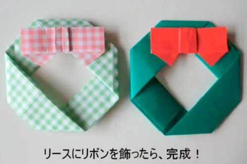 折り紙で作るクリスマスリース