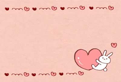 無料バレンタインカード うさぎ