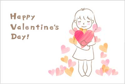無料バレンタインカード ハートをお届け