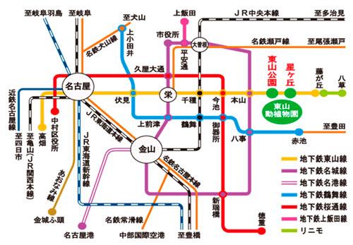 東山動物園 公共交通機関でのアクセス