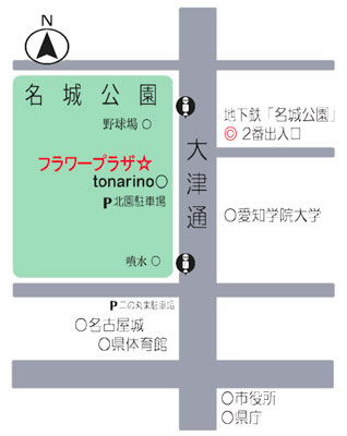 名城公園フラワープラザマップ