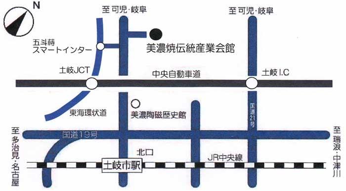 土岐市美濃焼伝統産業会館 マップ