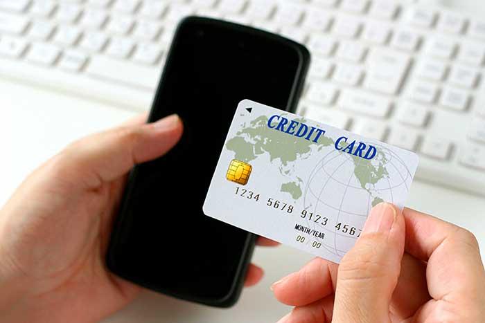 オンライン クレジットカード払い