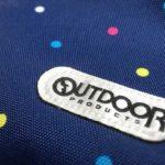 アウトドア(Outdoor Products)のショルダーバッグは超おすすめ!使い心地をご紹介!