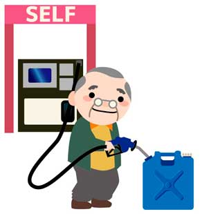 灯油をガソリンスタンドで買う