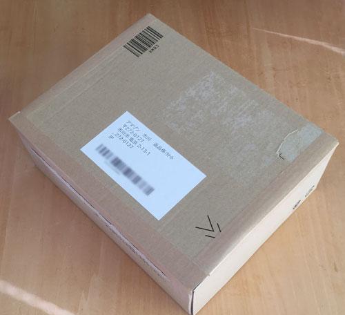 アマゾンに返送するボックス
