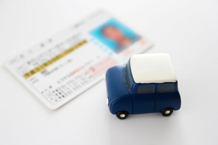 車の免許更新