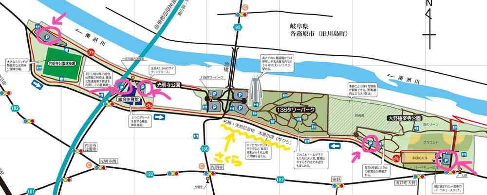 木曽川堤 その他の駐車場