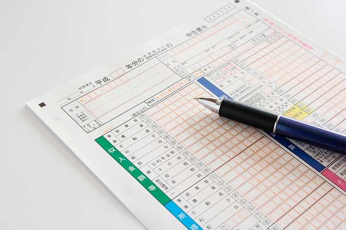 【確定申告】税金をQRコードでコンビニ納付するのは超簡単!