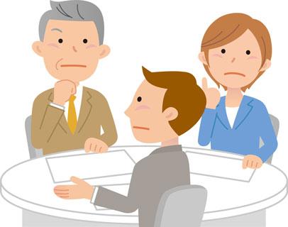 会社のミーティング