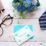 父の日のお役立ち情報【日にち・花・おすすめプレゼント・無料メッセージカードなど】