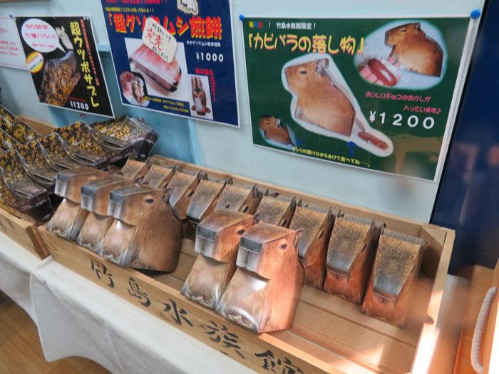 竹島水族館のお土産