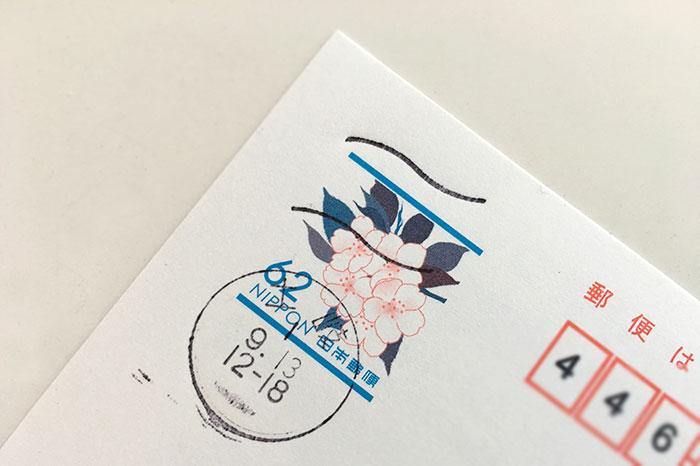 【郵便】当日消印有効とはどういう意味?ポスト投函なら何時までOK?