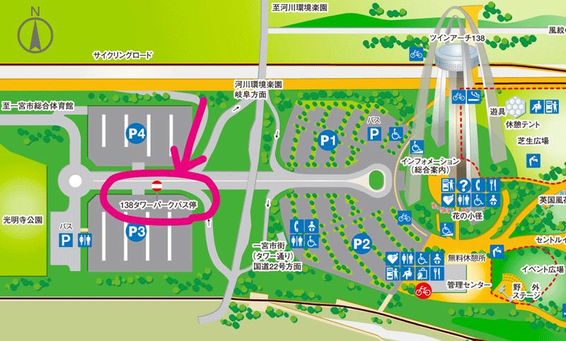 138タワーパークのバス停