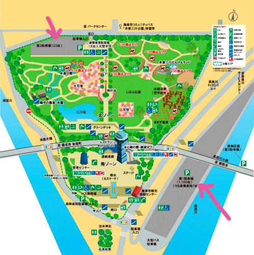 木曽三川公園 駐車場